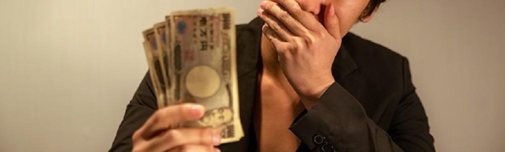 今すぐ借りれる低金利ローン融資